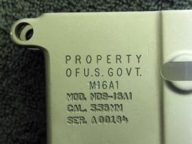 M16A1-RETRO-01